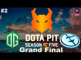 OG vs EG #2 (bo5) | Dota Pit 5 Grand Final (21.01.2017) Dota 2
