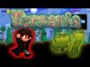 Новый мир и новые приключения! — Прохождение Terraria (эксперт) 1 || Pixel World