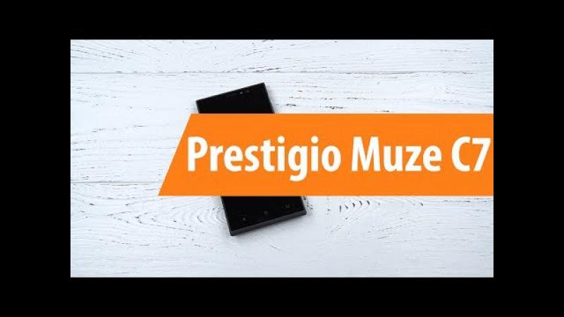 Распаковка Prestigio Muze C7 / Unboxing Prestigio Muze C7