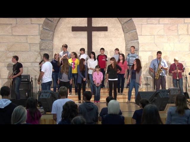 Молодёжное служение г. Першотравенск, церковь Новое поколение 07.09.2013