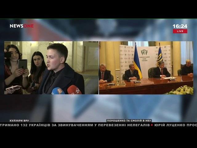 Савченко: предлагаю СБУ и ГПУ устроить мой открытый публичный допрос на полиграфе 15.03.18