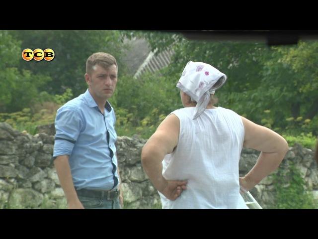 Имение, откуда Шевчук бежал из страны