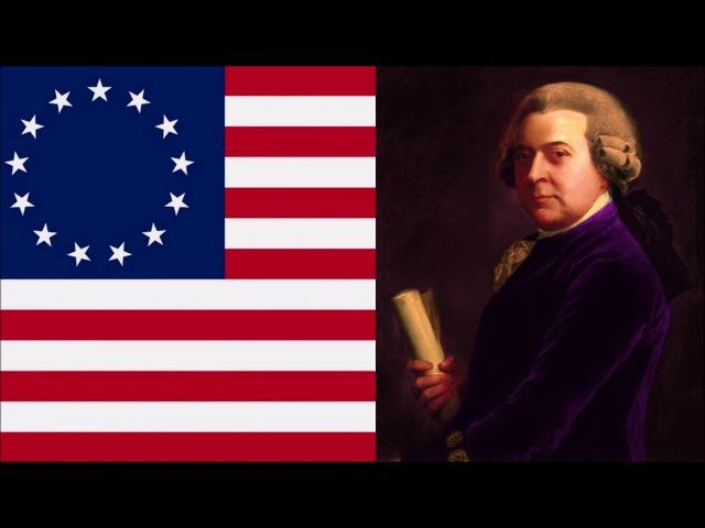 Джон Адамс - юрист, дипломат, первый вице-президент и второй президент США. Басов ...