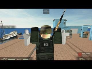 CB:RO | FULL GAME | SEASIDE