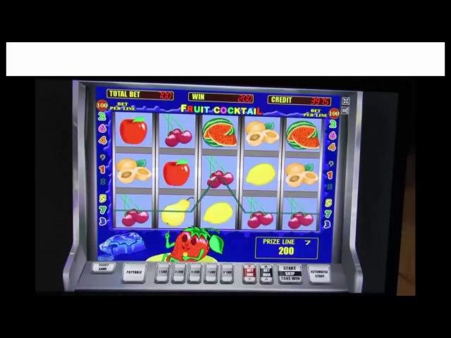 Мега доход в автомат Клубнички. Игровые автоматы он-лайн для новичков. Как играть в казино Вулкан?