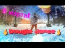 8 марта Уличные Танцы   Monkey   Dougie dance   social dance