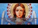 Защитная молитва за детей Ангелу Хранителю Слушать 40 раз подряд