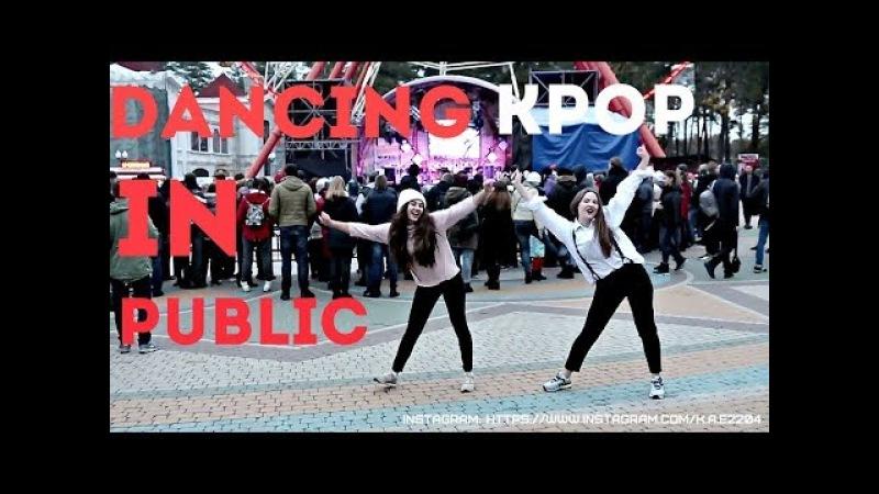 DANCING KPOP IN PUBLIC 1 (BTS,EXO,BIGBANG,TWICE,BLACKPINK, ...)