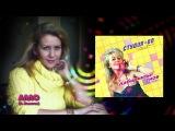 Студия-80 - Алло ( CD, 2017 )