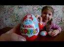 Коллекция Киндер сюрприз Принцессы Диснея. Танцующие игрушки. Kinder Surpriz Disney PRINCESS