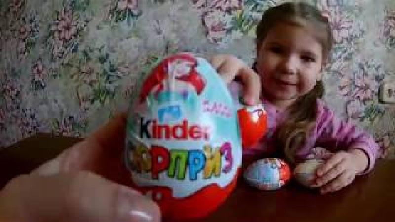 Коллекция Киндер сюрприз Принцессы Диснея Танцующие игрушки Kinder Surpriz Disney PRINCESS