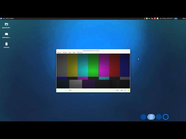 Обзор Xubuntu 12.10