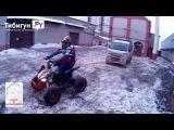 Квадроцикл Motax T-Rex 125 кубов против машины весом 1000кг