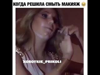 Без лица korotkie_prikoli видео юмор лайк прикол