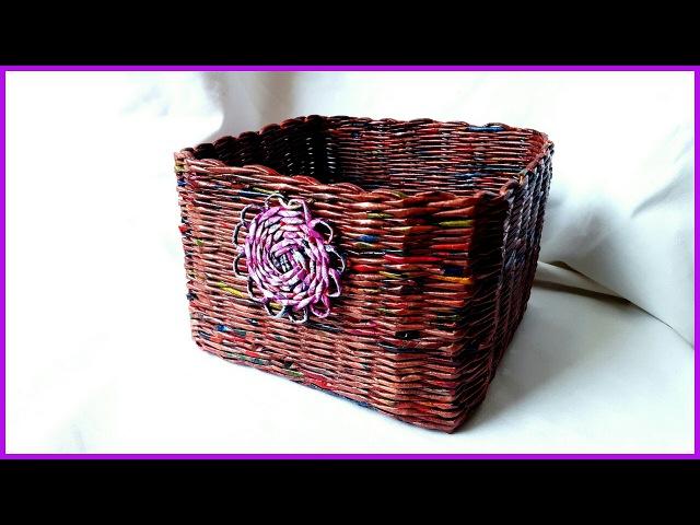 Плетение квадратной (прямоугольной) корзины из газетных трубочек - подробный МК!
