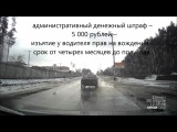 Спешащий на лишение - Снежинск 26 марта 2017
