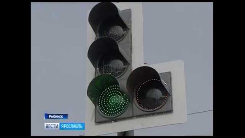 В Рыбинске стартовал проект «Умный город»