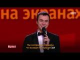 Karaoke Star: Иван Абрамов - Вся правда о шоу «Stand Up» из сериала Камеди Клаб смотреть бе ...