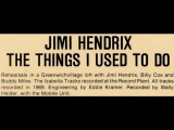Jimi Hendrix feat. Johnny Winter - The Things I Used To Do ᴴᴰ
