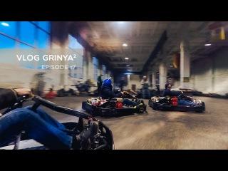 VG² #7 🔥GRINYA vs SONCHYK Нейтральное поле битвы. Парный дрифт-картинг и обзор самого карта