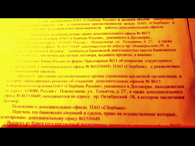 05 Заявление в банк Запрос информации