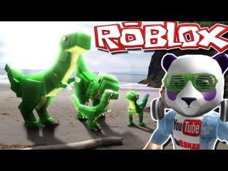 ДИНОЗАВРЫ в РОБЛОКС ДИНО ТАЙКУН - Roblox Dino Tycoon по русски
