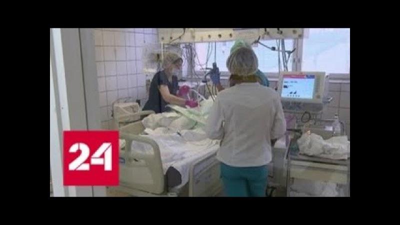 Волонтеры медики будут ухаживать на тяжелобольными Россия 24