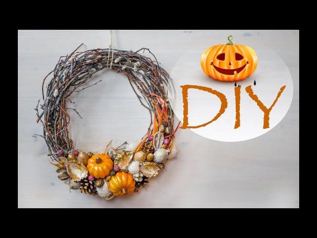 Осенний венок с тыквами DIY Tsvoric Autumn wreath with pumpkins