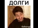 """Только новинки on Instagram """"Отправь другу в direct, он наверняка не видел❤️ Лучшие вайны в твоей ленте👉 @rus.vines ..."""