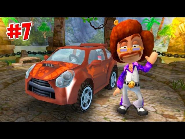 ЧЕМПИОН Beach Buggy Racing 7 серия Гонки Тачки ИГРА Веселое Видео Про Машинки Для Детей