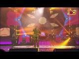 Discoteka 80 Moscow - Boney M. - Rivers of Babylon (2013)