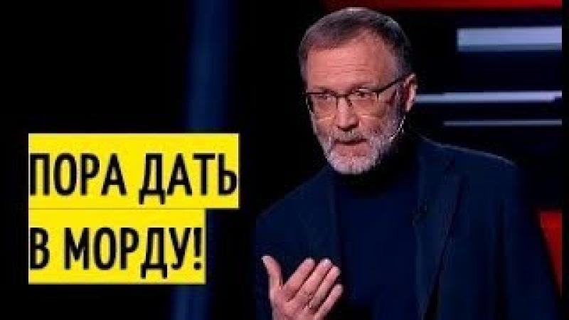 Весь мир знает, США страна воров, а их союзники шестёрки! Ай-да Михеев, расставил всё по местам!