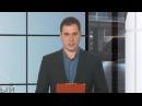 Информационный канал «Город» 21.11.17