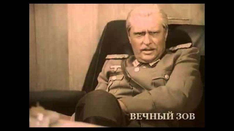 ПРОРОЧЕСТВО ЛАХНОВСКОГО (из к/ф