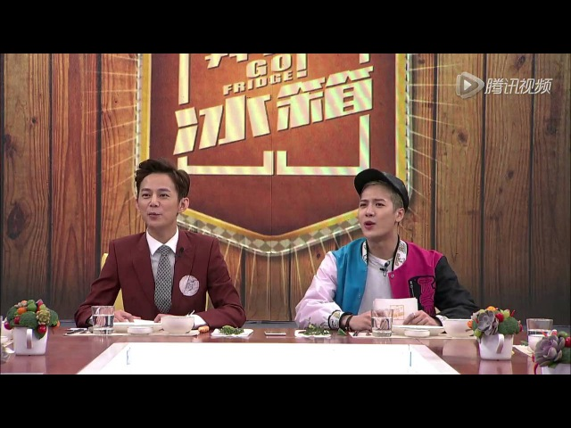 [Eng/VietSub] Go Fridge Ep.3 unreleased cut 1 - He Jiong talked about Jackson's fans