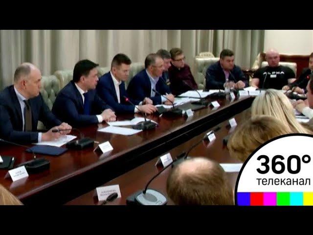 Проблему полигона Ядрово обсудили и в правительстве региона