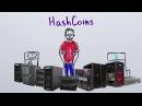 Как работает облачный майнинг/Добыча Bitcoin