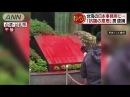 台湾の日本事務所に男が赤ペンキ 尖閣巡り抗議か(18/03/07)