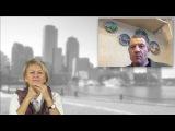 Разговор с экспертом, врачом, доктором педагогических наук Ольга Бутакова о Бал ...