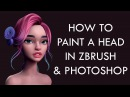 How to POLY PAINT a Head using Zbrush and Photoshop - Tutorial