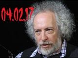 Алексей Венедиктов - На патриотизме можно неплохо зарабатывать 04.02.2017