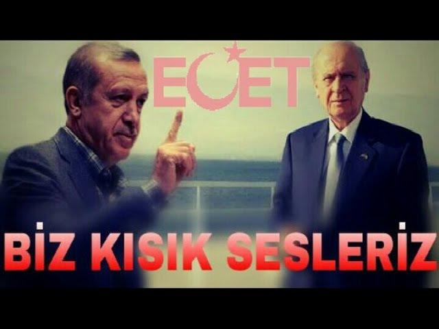 Erdoğan ve Bahçeliden Muhteşem Şiir BİZ KISIK SESLERİZ(DUA)...