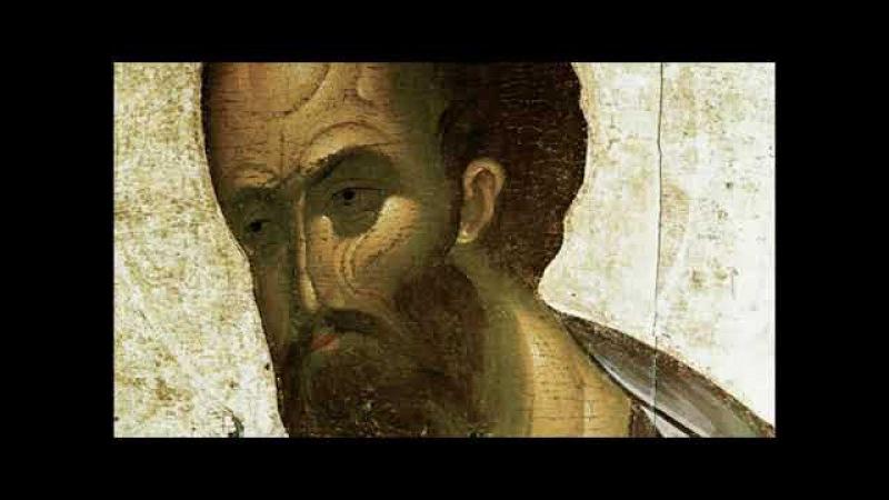 Замечательные фрагменты Библии: Первое послание к Коринфянам святого апостола ...