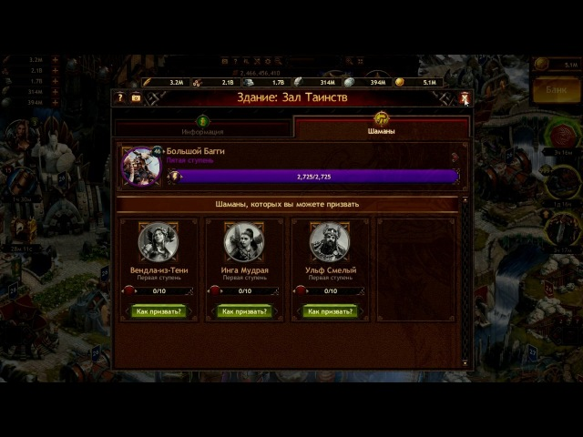 Vikings: War of Clans - Обновление (Update) от 15 марта 2018. Масштабная обнова, первое впечатление
