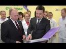 Дать новый импульс развития малым городам России. Президент Владимир Путин посе