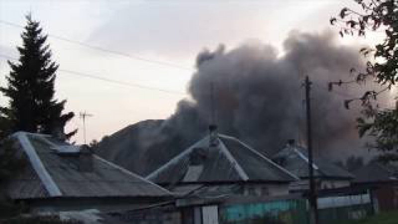 Взрыв на разрезе. Киселевск, район старого Кирзавода 28 08 2016