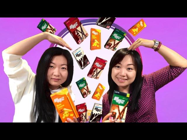 ППЦ | 11.11 PEPERO DAY - праздник шоколадных палочек или гениальность маркетологов компании Лотте
