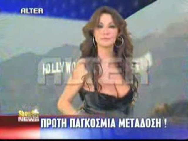 Πόπη Μαλλιωτάκη - Είμαι η Ποπάρα | Popi Maliotaki - Eimai i Popara - Official Video Clip