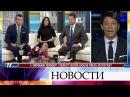 Пресс секретарь Белого Дома заявил что демократы и СМИ вносят больше хаоса чем Россия