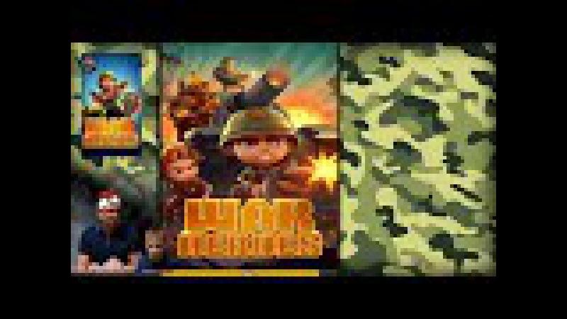 War heroes Герои войны круче чем CLASH ROYALE | клеш рояль?